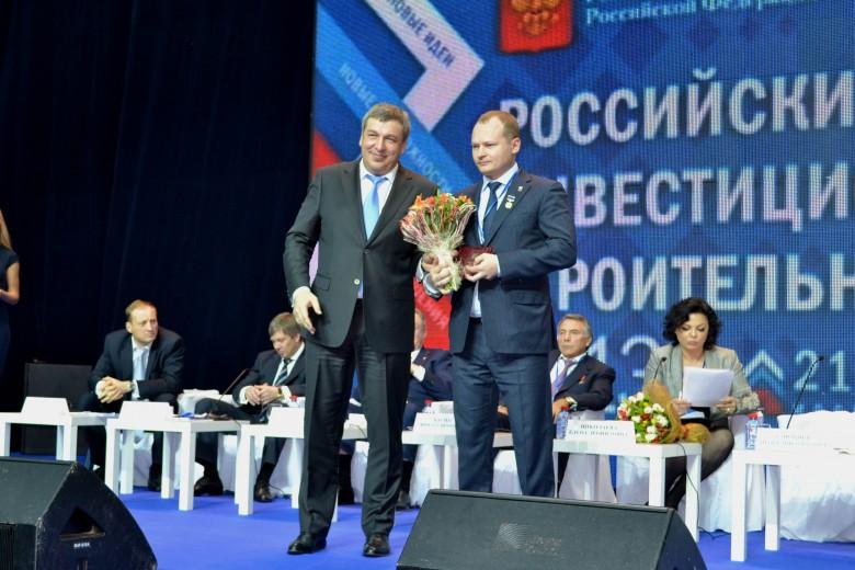 награждение знаком почетный строитель россии